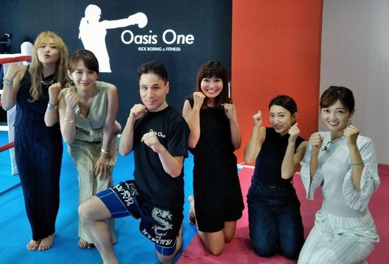 ジョシスタ2-800│女性専用キックボクシングスタジオ女性専用キック ...